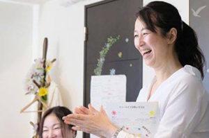 カラータイプコミュニケーション研修・セミナー講師・コンサルティング みらいラフター 田中久美子プロフィール